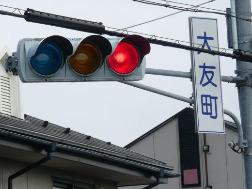 kanazawacityotomomachisignal120306-3.jpg
