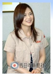 YUI 画像 西日本新聞社 インタビュー