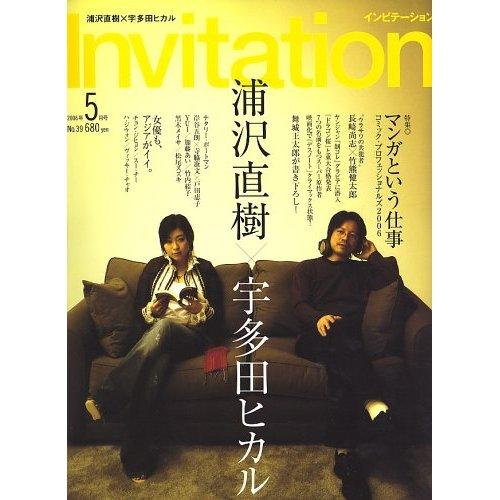 YUI invitation