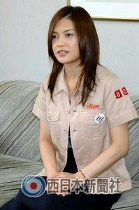 YUI 画像 西日本新聞社