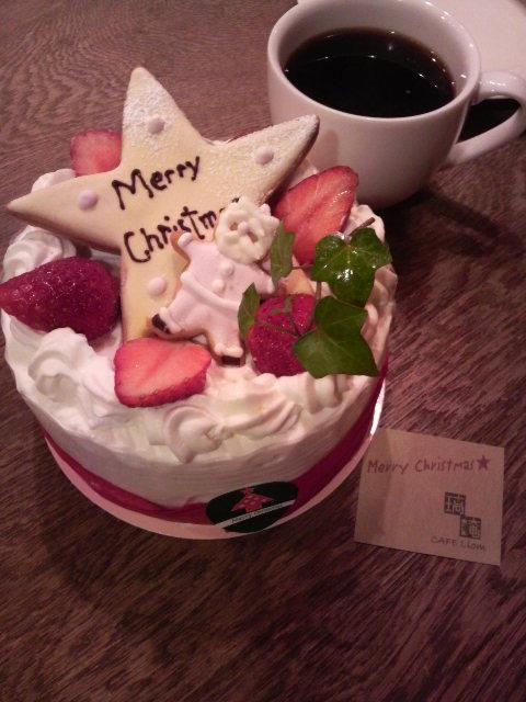 リオンのクリスマスケーキ