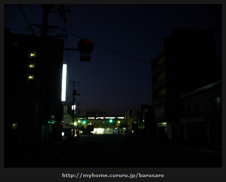 image9088120.jpg