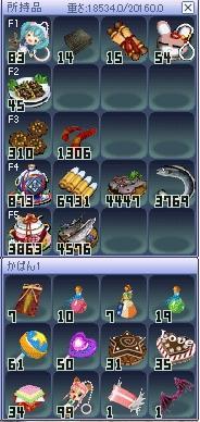 20091011_3.jpg
