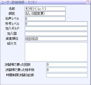 20091014_10.jpg