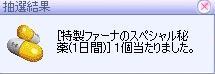 20091014_3.jpg