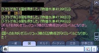 20091014_4.jpg