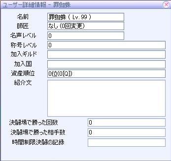 20091014_5.jpg