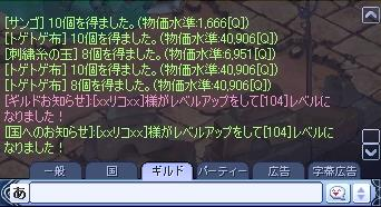 20091014_6.jpg