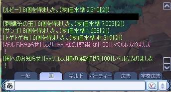20091014_7.jpg