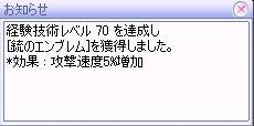 20091014_8.jpg