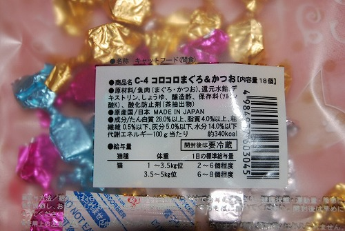 DSC_7907_20110914134232.jpg
