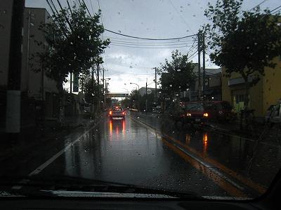 inubousaki 03