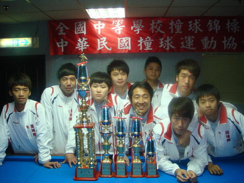 chen-coach.jpg