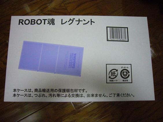 P1040822.jpg
