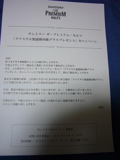 P1050116.jpg
