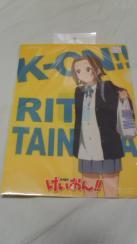k-on file
