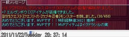 MVP001.jpg