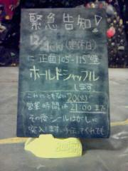 2011.12ホールドシャッフル告知