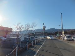 2012.1.30兜山山火事写真1