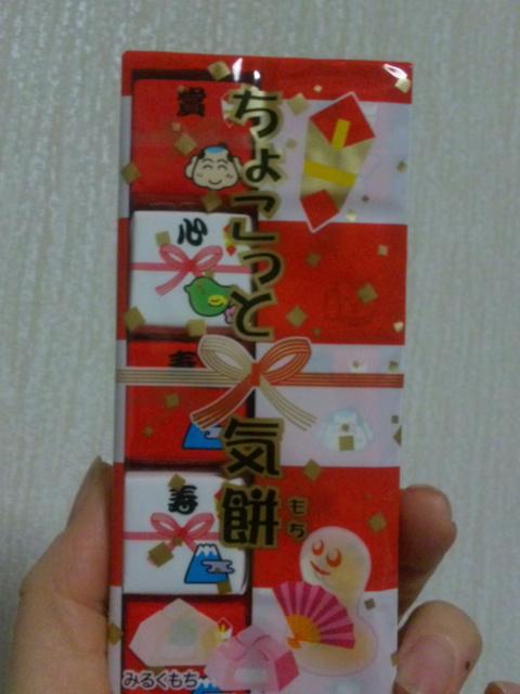 moblog_d257438d.jpg