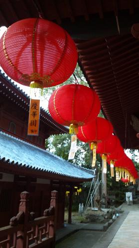 kouhukhji_lantern.jpg