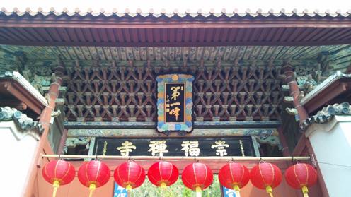 kouhukuji_temple.jpg