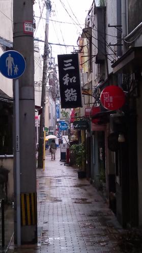 shishitokigawadoori0101.jpg