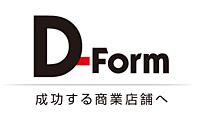 d-form_logo.jpg