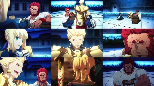 Fatezero 11 (3)