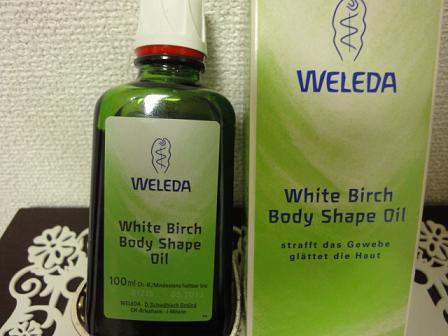 WELEDA ホワイトパーチ