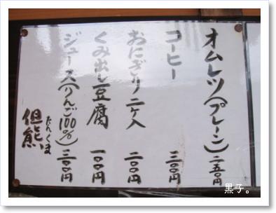 [frame30161665]image