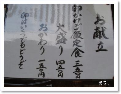 [frame30161645]image