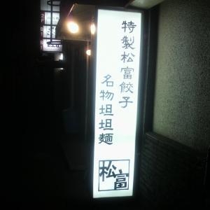 2010091803040000_con.jpg