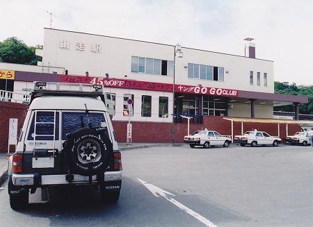 abashiri02.jpg