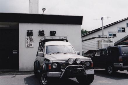 rankoshi.jpg