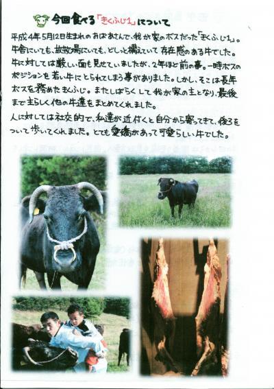田中畜産j�