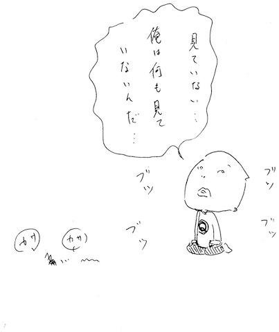 G006.jpg