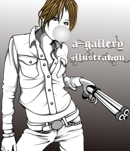 GunGil