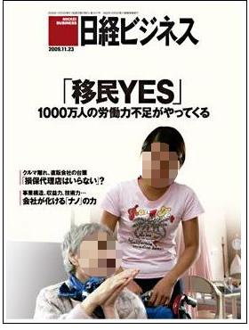 時給1000円は無責任