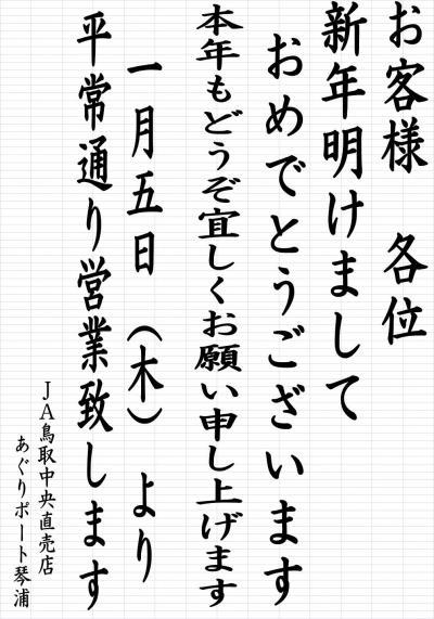 aisatu_c.jpg