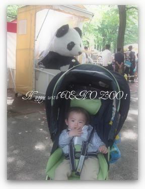 10_20110505005902.jpg