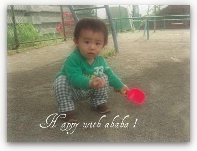 1_20110502185229.jpg