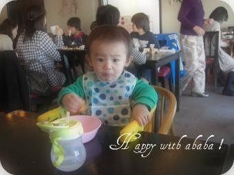 2_20110307012848.jpg
