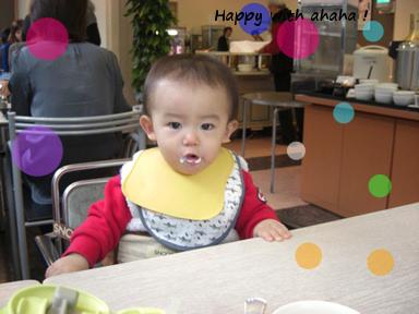 3_20110104231457.jpg