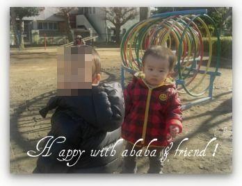 3_20110119211949.jpg