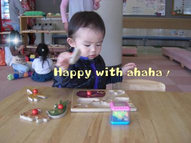 3_20110326220136.jpg