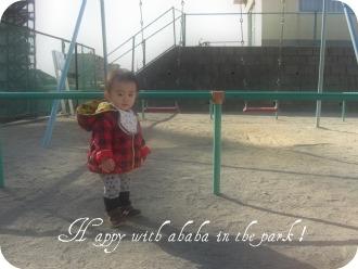 4_20110121222421.jpg