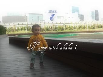 4_20110303184852.jpg