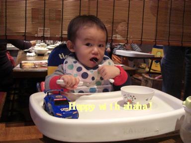 4_20110323173943.jpg