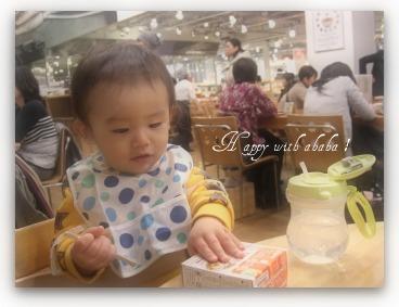 6_20110303184852.jpg